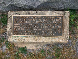 Monticello 342